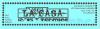 Vorderseite des Monatsflyer für den Dezember 2005